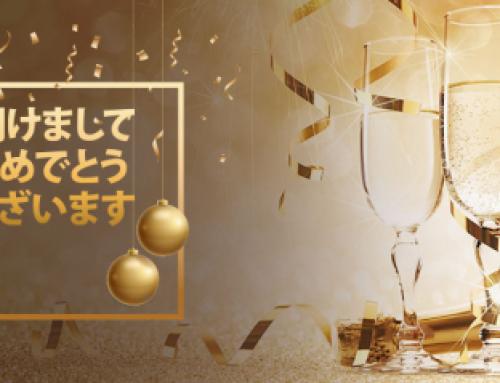【インターカジノ】新年特別ボーナス!12,500回のフリースピンと2,000ドルの賞金を山分け☆