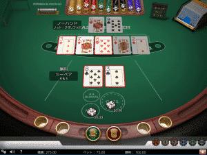 優勝のカジノポーカーテーブル三