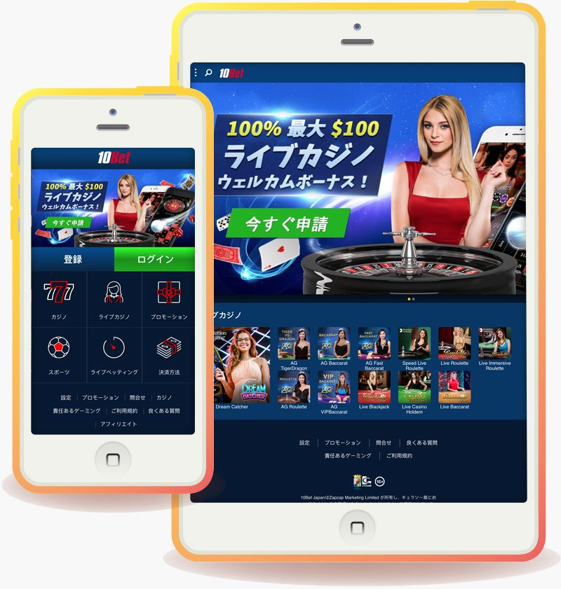 10bet iphone ipad