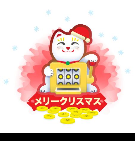 オンラインカジノ攻略ガイドの招き猫