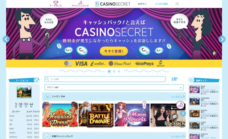 Casino Secret Website